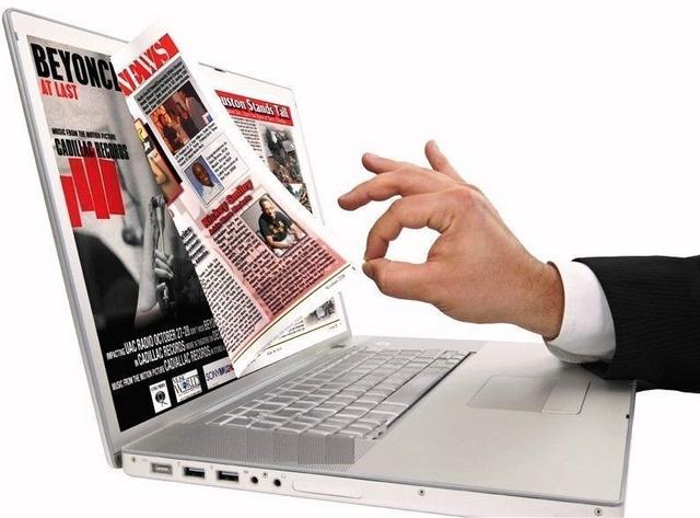 10 стратегий СМИ