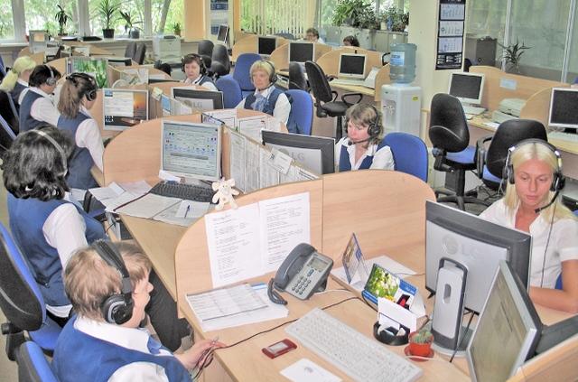Как осуществляется поиск новых клиентов в контакт центре