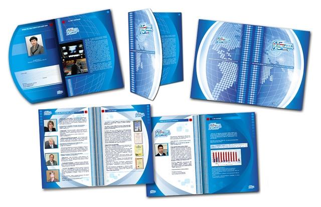 Необходимые элементы для создания дизайна брошюры