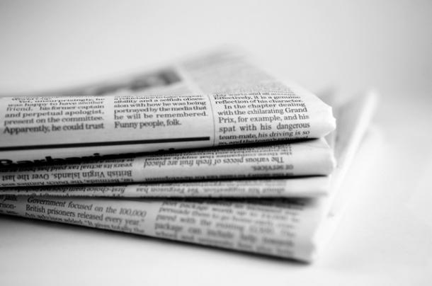 Ваш бизнес и реклама в печатных изданиях
