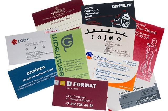 О чем говорит ваша визитная карточка